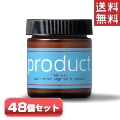 ザ プロダクト オーガニック ヘアワックス product Hair Wax 42g 国内正規品 48個セット