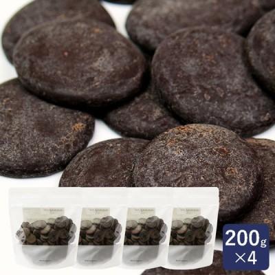 チョコレート カカオマスブレンド 200g×4(800g) ビターチョコレート まとめ買い