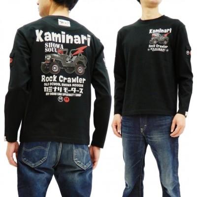 カミナリ ロンT Rock Crawler ジープ KAMINARI 長袖Tシャツ エフ商会 KMLT-173 黒 新品