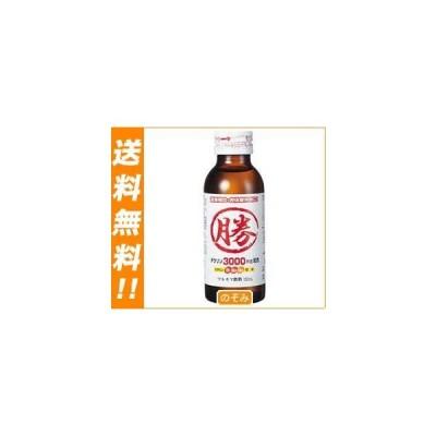 送料無料 マルカツ飲料 赤ラベル 100ml瓶×50本入