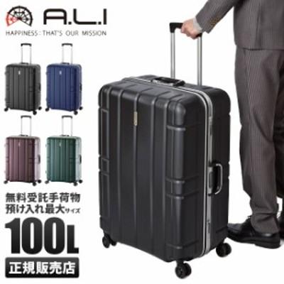 レビューで追加+5%|アジアラゲージ スーツケース LLサイズ 100L アリマックス マット フレーム AliMaxG MF-5017