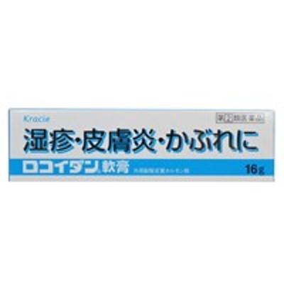 【第(2)類医薬品】 (税制対象) クラシエ ロコイダン軟膏  16g 0000049175431