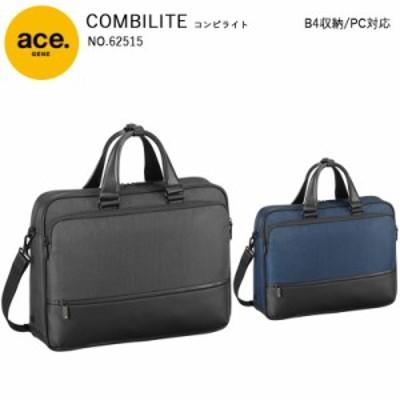 【送料無料】エースジーン(ace. GENE LABEL) COMBILITE コンビライト ブリーフケース 62515 16L ビジネスバッグ ブラック B4 PC収納(おし