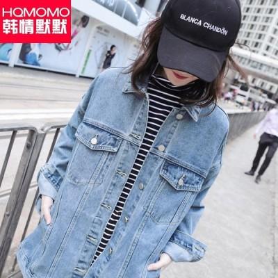 (良い品質)デニムのコートの女性のゆったりとした韓国版bf 2020秋の服の新モデルの中で長い香港の風の薄い色はジャケットの上着の潮をつなぎ合わせます