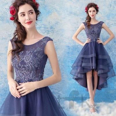 パーティードレス ウェディングドレス ミニ カラードレス ノースリーブ  編み上げ 花嫁 二次会 ドレス 結婚式 コンサート 演奏会  ワンピース