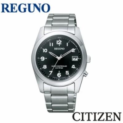 【正規販売店】REGUNO【RS25-0481H】 シチズン ソーラー電波時計