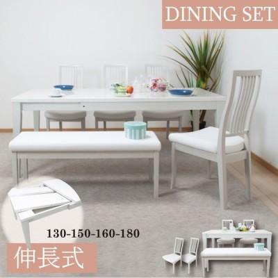 ダイニングテーブルセット 6人 伸長式 伸縮 ホワイト 北欧 ベンチ 6人掛け ダイニングセット 光沢 きれい