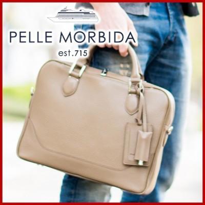 PELLE MORBIDA ペッレモルビダ Maiden Voyage メイデン ボヤージュ シュリンクレザー A4 ブリーフケース 1室タイプ PMO-MB049