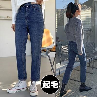 【ENVYLOOK】👗韓国ファッションカジュアルECサイト1位 ENVYLOOK💖アンバランス帯裏起毛テーパードデニムパンツ💖ONE COLOR 送料無料