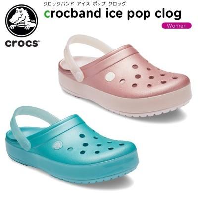クロックス crocs クロックバンド アイス ポップ クロッグ crocband ice pop clog レディース 女性用 サンダル シューズ [C/B]