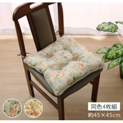 クッション 椅子用 紐付き チェアパッド 四角 おしゃれ 洗える 花 座布団 座る用 椅子 厚手 子供 ひも付き イス 椅子用クッション 4個 セ