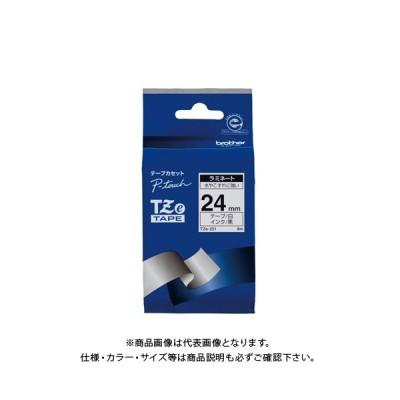 ブラザー ピータッチテープ24mm白/黒 TZE-251