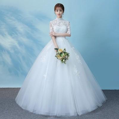 ウェディグドレス マタニティドレス 白 花嫁 二次会 ワンピース 大きいサイズ ドレス 結婚式 パーティードレス ロングドレス 安い 長袖 袖あり 送料無料