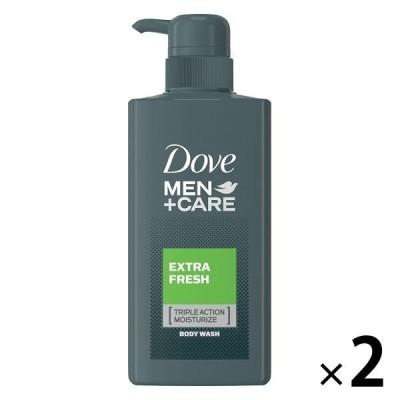 Dove MEN(ダヴメン)+ケア ボディウォッシュ 爽快クール エクストラフレッシュ ポンプ 本体 400g 2個 ユニリーバ