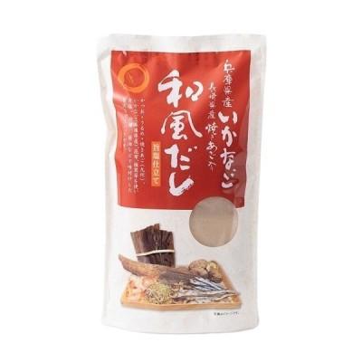 和風だしパック旨塩仕立て9g×10袋(焼きあご・いかなご入り)×20