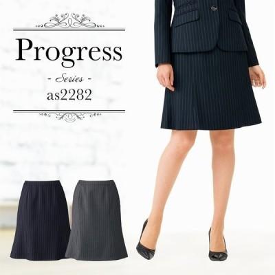 スカート レディース BONMAX(ボンマックス) | マーメイドスカート as2282 | 5号〜21号