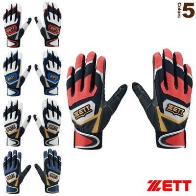 ゼット 野球手袋  IMPACTZETT/インパクトゼット/両手用/一般用(BG919)
