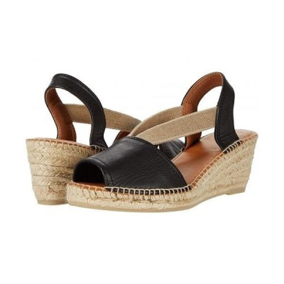 Toni Pons トニーポンズ レディース 女性用 シューズ 靴 ヒール Teide-P - Black