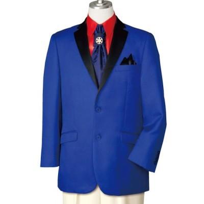 メンズ衣装 フォーマルジャケット テーラードジャケット ブルー CN-JK001-3296 コーラス ステージ衣装 カラオケ衣装 司会