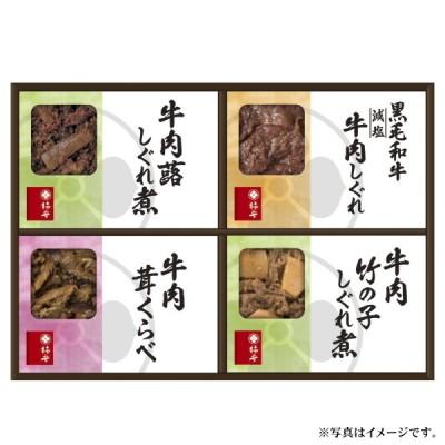 柿安本店 料亭しぐれ煮詰合せ(RA30)(TF21 165-W019) 【送料込み価格】