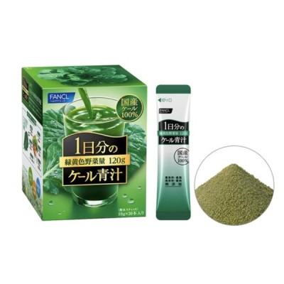 FANCL ファンケル 1日分のケール青汁   緑黄色野菜120g   30本入り