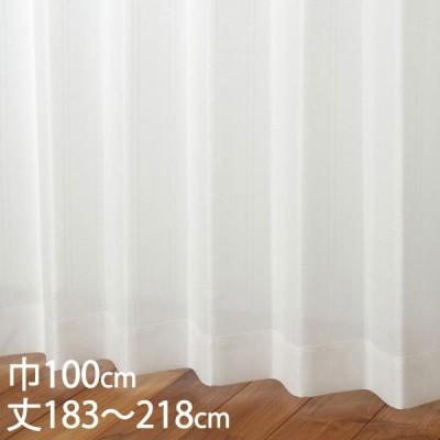 レースカーテン UVカット   カーテン レース アイボリー ウォッシャブル 遮熱 UVカット 巾100×丈183〜218cm TD9522 KEYUCA ケユカ