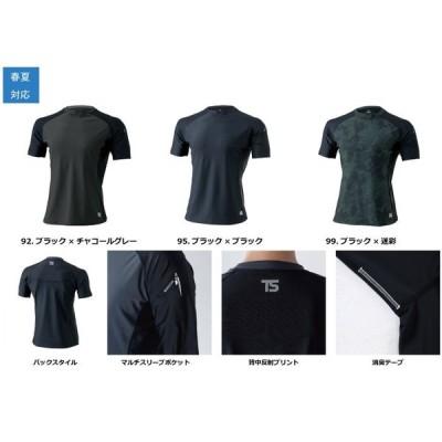 ショートスリーブシャツ TSデザイン 春夏対応【841552】 S〜3L