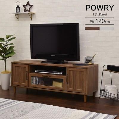 テレビボード POWRY 幅120cm ローボード テレビ台 43インチ 木製 ガラス引出し 収納 フレンチ ガーリー レトロ シャビー 白家具