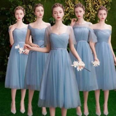 ウェディングドレス ブライズメイド 結婚式ワンピース きれいめ お呼ばれ 同窓会 謝恩会 結婚式 パーティードレス 5タイプ 2色