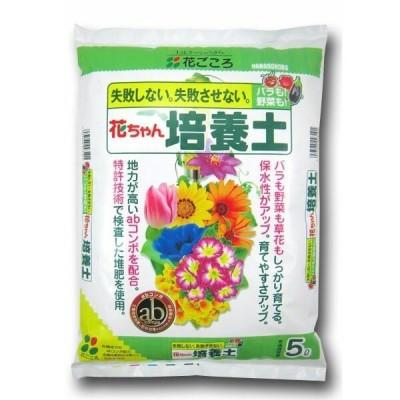 花ごころ フルボ酸配合 花ちゃん培養土 5L