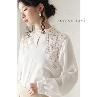 予約販売4月30日〜5月15日前後の出荷予定 FRENCH PAVE ドレスな立ち襟レースの大人のエレガントブラウス トップス ホワイト CAWAII