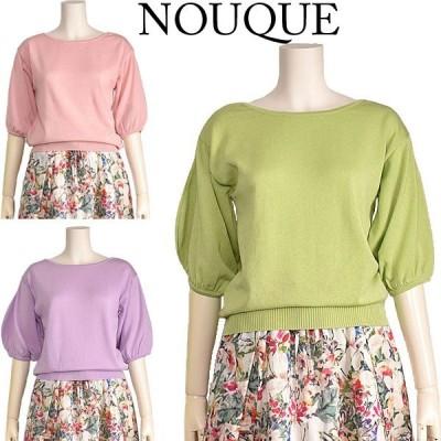 サマーニット レディース バルーン袖 綿 セーター ピンク グリーン パープル NOUQUE 40代 50代