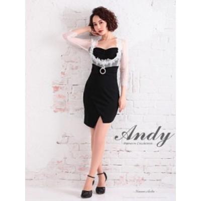 Andy ドレス AN-OK2350 ワンピース ミニドレス andyドレス アンディドレス クラブ キャバ ドレス パーティードレス