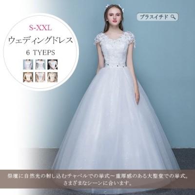 ウェディングドレス 花嫁 ベール付き ホワイト 白ドレス エレガント ロング プリンセスドレス トレーンドレス 編み上げ 披露宴 結婚式 フォーマル