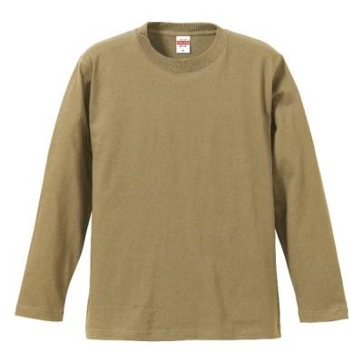 Tシャツ 長袖 メンズ ハイクオリティー 5.6oz L サイズ サンドカーキ 無地 ユナイテッドアスレ CAB