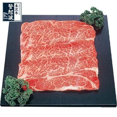 米沢牛 牛肩ロース特選 100g 牛肉 すき焼き しゃぶしゃぶ 【ご自宅用】