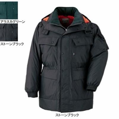 ジーベック 551 コート M~LL