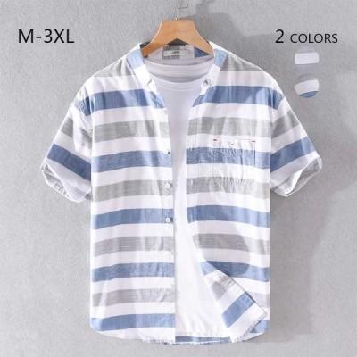 ボタンダウンシャツメンズ半袖ボーダー柄ポケット付き切り替えカラー配色おしゃれカジュアル柔らかいコットンシャツトップス