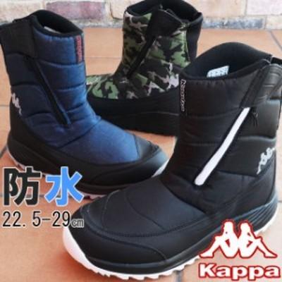 送料無料 メンズ 長靴 カッパ Kappa 3E KP SBU83 防水 スノーブーツ 雪靴 ウィンターブーツ 大きいサイズ ブラック ネイビー グリーン カ