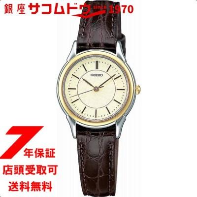 セイコー スピリット セイコー腕時計 SEIKO SPIRIT クオーツ ペアウオッチ ハードレックス STTC006 ブラウン