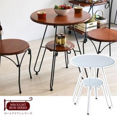 カフェテーブル 丸テーブル アイアン 幅60cm アンティーク アイアン脚 ロートアイアン 洋風 IRI-0051-JK