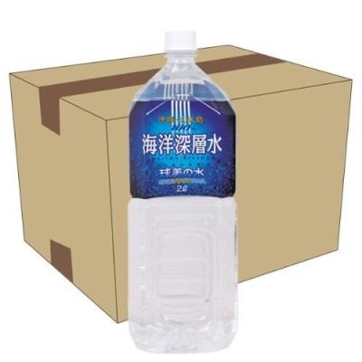 【ケース販売】 久米島海洋深層水 球美の水 硬度250 2L×6本