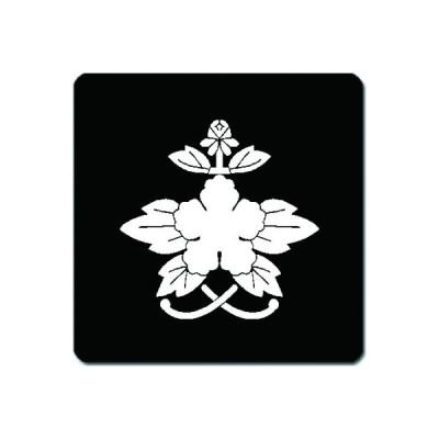 家紋捺印マット 白紋黒地 利休牡丹 11cm x 11cm KN11-3007W