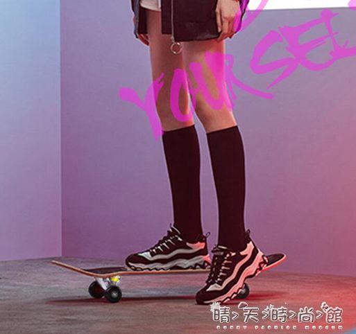 四輪滑板初學者成人男女生青少年公路刷街專業雙翹滑板車