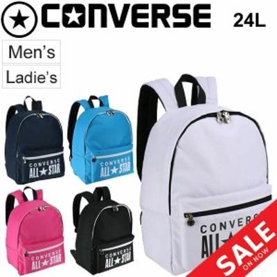 デイパック リュックサック メンズ レディース コンバース CONVERSE Dパック 約24L バックパック  バッグ スポーツバッグ バスケットボ