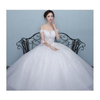 豪華 上品 ロング パーティー プリンセス ウェディングドレス フェミニン 結婚式 花嫁 披露宴 編み上げ 結婚式二次会 お呼ばれ フォーマル 20代30代