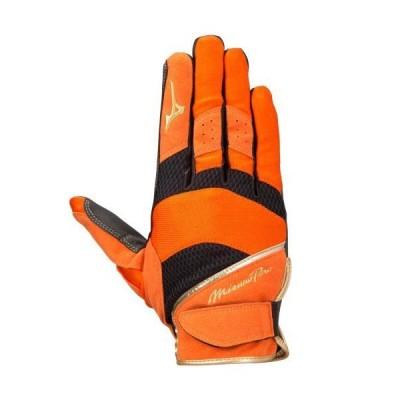 ミズノ公式 【ミズノプロ】守備手袋【右手用】 ユニセックス ブラック×オレンジ