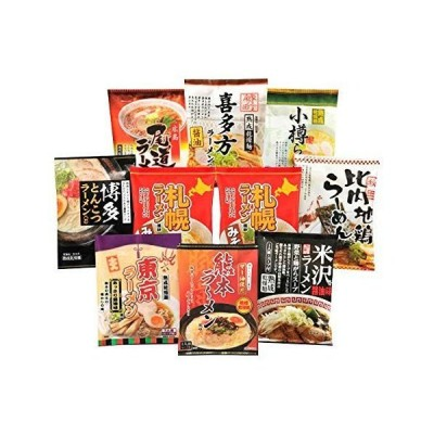 ご当地ラーメン 味くらべ乾麺 10食入 AMG-03 ラーメン詰合せギフト