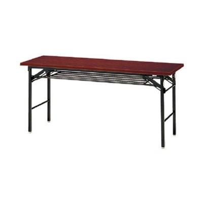 YT 会議テーブル YT-515B ローズウッド jtx 23998 プラス 送料無料