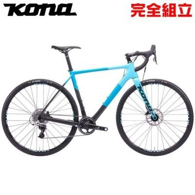 KONA コナ 2020年モデル MAJOR JAKE メジャージェイク ロードバイク
